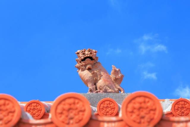 沖縄 バイト
