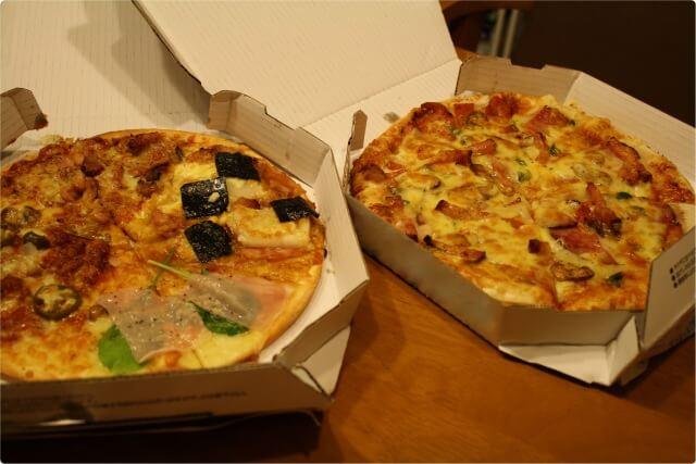 ピザハット バイト